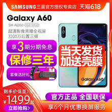 Spot Day/3 Interest-free Samsung/Samsung Galaxy A60 SM-A6060 Yulong 675 Gas Version Post-positioned Three-camera 4G All-Netcom Smartphone National New Product