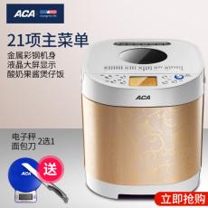 ACA/北美电器 AB-3CN03 米面包机家用全自动不锈钢多菜单彩钢烘焙