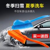 暖之龙汽车用品除雪扫雪刷家用洗车刷子通水软毛洗车刷清洗车工具