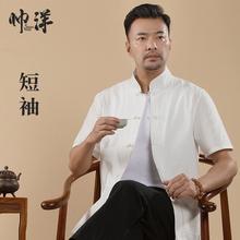 唐装男短袖中国风居士汉服全棉中式男装立领盘扣中山装民族风服装