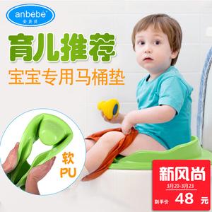 anbebe儿童马桶垫坐便器圈大号婴儿坐便套盖宝宝马桶圈幼儿座便器