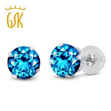 GSK白14K金镶嵌1克拉施华洛世奇克什米尔蓝色托帕石耳钉经典单颗