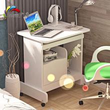 小户型迷你可移动家用笔记本电脑桌台式宜家简约现代简易书桌70cm