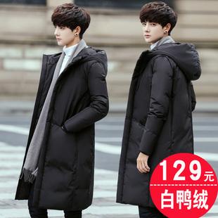 反季羽绒服男中长款2018新款帅气加厚青年学生修身韩版冬装外套潮