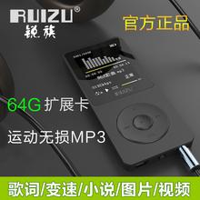 锐族X02运动MP3 MP4音乐播放器 迷你学生款随身听女 超薄mp5小可爱P3 便携式mp6 听歌学英语听力 插卡录音笔