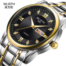 Men's Watch Waterproof Men's Watch Steel Belt Double Calendar Quartz Watch Retro Watch
