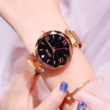 Tremble and Explosion Ladies Star Quartz Watch Lazy Watch Magnet Watch Belt Iron Absorbing Watch