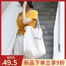 韩版字母经典百搭帆布包女大容量单肩包2019新款夏季糖果色大布袋