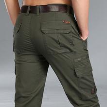 直筒长裤 宽松大码 多口袋工装 吉普盾休闲裤 男装 子青年中腰工作裤