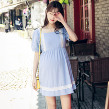 Pregnant women's dresses Summer dress Pregnancy fashion Loose pregnant women's trendy large-size jacket mid-long pregnant women's skirts Summer dress