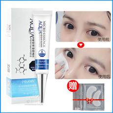 韩国玻尿酸去细纹眼霜男女士学生去黑眼圈保湿补水去眼袋提拉紧致