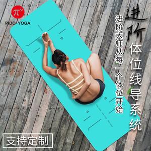 tpe无味瑜伽垫防滑女健身垫初学者加厚加宽加长瑜珈垫引导线垫子