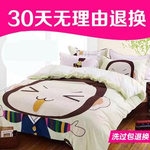 纯棉床上用品可爱卡通风1.5/1.8m2.0m床单双人儿童全棉被套四件套婚庆四件套