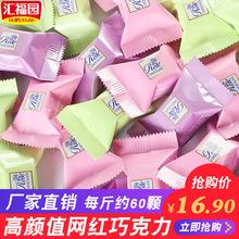 网红夹心黑巧克力结婚喜糖散装批发糖果小零食500g(代可可脂)