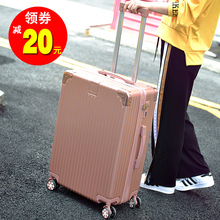 Pull-in suitcase 24-inch suitcase 28-inch password suitcase universal tide men and women net red boarding suitcase
