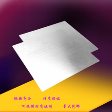 进口630/440C/2205/2507双相钢板材 430/不锈铁 304/316不锈钢板