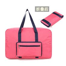 手提旅行包拉杆包行李袋行李包大容量短途旅游包女折叠包袋子韩版