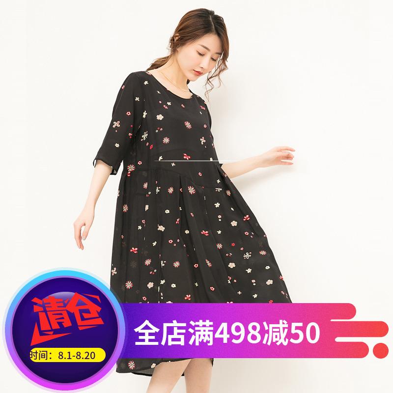 品牌大码真丝连衣裙女胖mm2018新款夏装高档大牌蚕丝宽松显瘦高贵图片