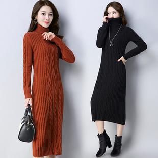 2018秋冬韩版高领针织连衣裙女加厚内搭打底衫宽松过膝长款毛衣裙