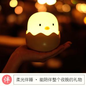 可爱蛋壳鸡柔光宝宝伴睡灯 硅胶小夜灯创意LED充电式一拍就亮的灯