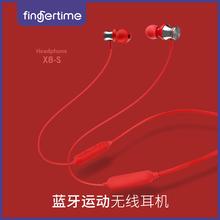 运动无线蓝牙耳机听歌音乐健身颈挂脖式跑步运动型耳塞脖挂式双耳