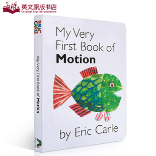 My Very First Book of Motion 我的*本运动书/Eric Carle/Pen