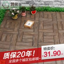 鲁卡新型塑木生态木基础建材木板防水防腐木地板庭院阳台露台浴室