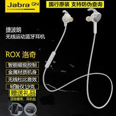 Jabra/捷波朗 ROX/洛奇 SPORT ROX专业运动版NFC 4.0音乐蓝牙耳机
