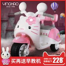 鹰豪儿童车玩具电动车女孩可坐人电动三轮摩托车小孩玩具车宝宝车