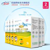 花园精灵系列婴幼儿配方奶粉2段400gX6盒