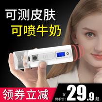 璐瑶纳米喷雾补水仪器蒸脸器美白排毒嫩肤冷喷美容仪便携保湿神器