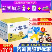 君乐宝奶粉3段乐纯四联包婴幼儿牛奶粉盒装 19年新日期 1600g