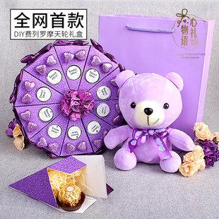 生日礼物女生 浪漫创意新奇特别diy实用闺蜜朋友送女友创意礼物