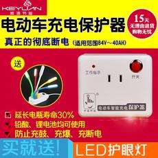 电动车充电保护器 智能定时器插座开关 充满自动断电延长寿命