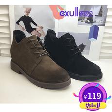 依思q短靴女冬季新款马丁靴擦色反绒皮绒里系带及踝短靴16186088