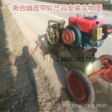 三槽220/240柴油机离合器皮带轮空压机皮带盘流动补胎气泵离合器