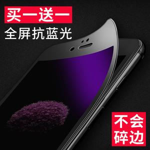 苹果7钢化膜6s全屏全覆盖iPhone6plus手机膜蓝光8P保护水凝防爆贴苹果钢化膜