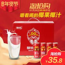 喜多多 新年送礼 椰果大王245g*10罐 椰果粒椰子汁零食饮料 年货