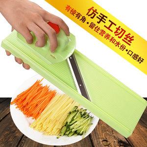 饭店多功能切菜神器土豆丝切丝器刨丝器切片器擦丝器家用厨房厨具