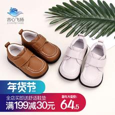 吉心飞扬新款男童牛皮透气宝宝鞋1-3岁春秋稳步学步鞋帅气小皮鞋