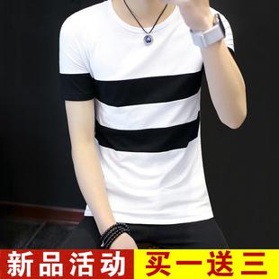 夏季男士短袖T恤男纯色圆领T恤男半袖修身夏装打底衫上衣服长袖男