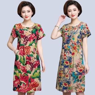 媽媽裝夏裝短袖連衣裙40-50歲中老年女裝棉麻裙子夏季碎花中長裙