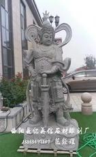 石雕韦陀 汉白玉看门神雕塑 寺庙菩萨佛站像 守护神战神佛像摆件