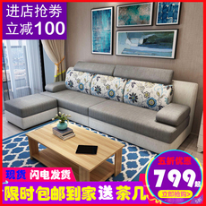 布艺沙发组合拆洗小户型三人位特价沙发折扣特价整装棉麻客厅北京