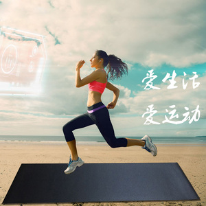 超大双人隔音减震降噪健身垫跑步运动垫防滑瑜伽垫跳操跳舞训练垫