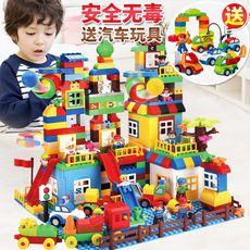 兼容乐高积木玩具3-6周岁女孩儿童玩具益智大颗粒惠美积木1-2周岁