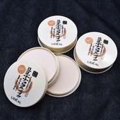 蜜粉粉底修容白皙彩妆持久控油保湿 双层遮瑕定妆豆乳粉饼 防水