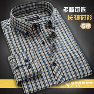 春夏中年男士长袖免烫衬衫商务休闲格子纯棉衬衣中老年父亲装寸衣