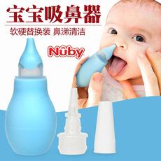 婴儿吸鼻器 新生儿清理鼻涕屎清洁器 宝宝吸痰器防逆流鼻塞护理器