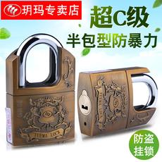 玥玛挂锁 房门挂锁仓库门挂锁 柜门锁防盗挂锁 复古镀青古铜挂锁